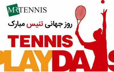 روز جهانی تنیس